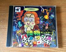 Kaibutsu Para-Dice Monster Paradise Playstation 1 Game Japan Import  Complete
