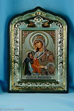 Icon Of The Mother Of God Tired Of Disease Икона Божьей Матери Утоли Болезни
