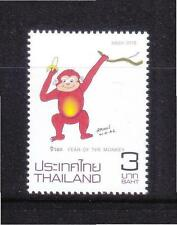 THAILAND 2016 ZODIAC YEAR OF MONKEY COMP. SET OF 1 STAMP IN MINT MNH UNUSED