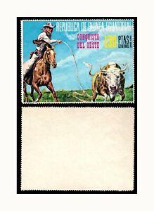 Equatorial Guinea, 1974, MNH, animals, fauna, flora, horses, ZXC-C