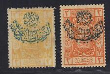 SAUDI ARABIA 1925 2pi WITH 2nd NEJD HANDSTAMP IN BLUE SG 228-228a NEVER HINGED