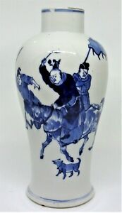 ANTIQUE CHINESE HUNTING SCENE BLUE & WHITE VASE - Four Character Mark 19th.Cen.