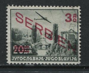Serbien overprinted on Jugoslavia used Airmail with new value 3 dinars