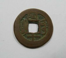 China Sinkiang Emperor Chien Lung, Aksu Mint red 10 cash C# 30-3 Very Scarce
