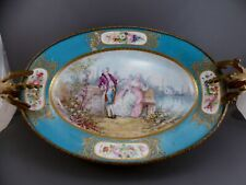 BEAUTIFULL EXCEPTIONAL FRENCH SEVRES CENTERPIECE SIGNED ''HETE'' 14'' long