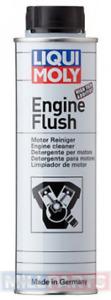 Liqui Moly Engine Flush 300ml Engine Cleaner Oil Flushing Petrol & Diesel