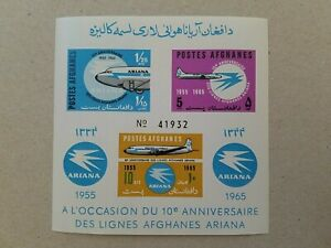Afghanistan 1965 Ariana Imperf Souvenir Stamp Sheet , Limited