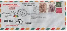 ETHIOPIAN AIRLINES FFC BOMBAY INDIA - SHANGHAI PR CHINA 1973