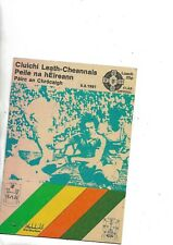 1981  All Ireland GAA Football semi Final  rare  Kerry V Mayo