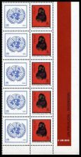United Nations UN  2010 S36 Lunar New Year Monkey Personalized Stamp Strip of 5