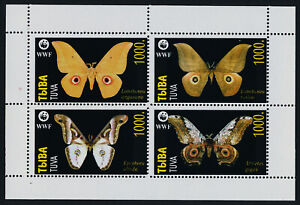 Tuva m/s  MNH Insects, Moths, WWF
