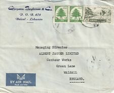 1957 Lebanon cover sent from Beyrouth to Walsall England