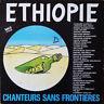 Chanteurs Sans Frontières Ethiopie Vinyl Single 12inch NEAR MINT Pathé