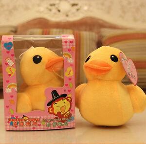 yellow duck 18cm Recording doll Cute Characters plush Birthday Christmas Gift