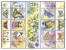 ISRAEL 2011 BUTTERFLIES TETE BECH SHEET MNH ISSUE 4/12