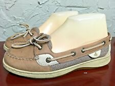 Sperry Top Sider Womens Boat Shoes Size 6.5W Multiple Beige Colors