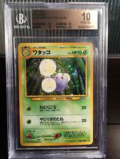 POP 1! Pokemon Neo Genesis BGS/Beckett 10 PRISTINE Japanese Jumpluff Holo psa