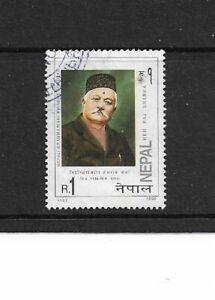 1996 Nepal - Hem Raj Sharma  - Single Stamp - Used and Lightly Cancelled.