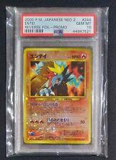 Entei Reverse Holo Japanese PSA 10 Pokemon Card Neo 2 Promo No 244