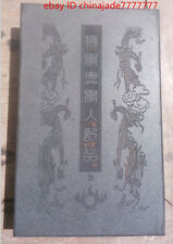 Rare chinese Ancient Jade inlay in the books--Buddhist scriptures Vol 2
