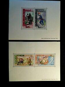 LAOS Souvenir Sheet Stamps Scott 77-78, 79-80 MNH Hard To Find Item