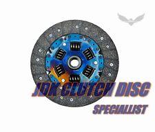 JDK 2004-2006 LANCER RALLIART 2.4L 4G69 STAGE1 PERFORMANCE CLUTCH DISC 225mm