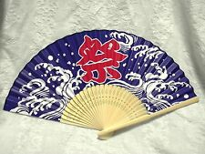 Free Shipping Kawaii Matsuri Festival Blue Japanese Folding Fan Sensu Japan K81
