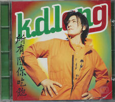 **ALL YOU CAN EAT** K.D. LANG - Third Solo Album, Released 1995 (CD)