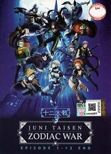 Juni Taisen: Zodiac War DVD 1-12 End (Japanese Ver) Anime - US Seller Ship FAST