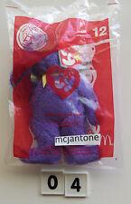 MIP McDonald's 2004 Teenie Beanie Babies #12 GRIMACE Plush Teddy Baby TBB BEAR