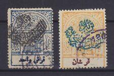 SAUDI ARABIA NEJD 1925, SG 218b-219, USED