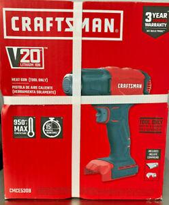 Craftsman CMCE530B Cordless V20 Li-Ion 950-Degree Heat Gun NEW IN BOX Sealed