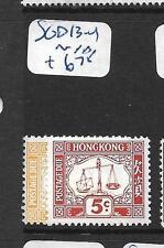 HONG KONG   (PP2705B) POSTAGE DUE   SG D13-4   MOG