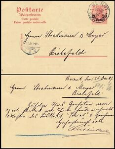 LEBANON - BEYROUTH 1907, GERMAN LEVANT STATIONERY USED CARD TO GERMANY.  #Z6