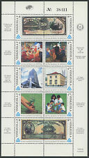Venezuela 1989 MNH Sheet | Scott 1432 | Blanco 2571/2580 | Bank of Venezuela
