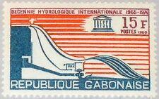 GABON GABUN 1968 298 227 UNESCO Hydrological Decade Wasserwirtschaft Damm MNH