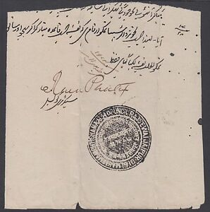 India, bold RAJSEWAI JAIPUR Seal on Early Court Doc, VF