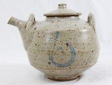 Michael Simon Studio Pottery Teapot Warren Mackenzie Student XXIX Oaks Simon