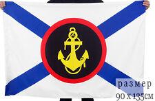 "Flag ""Russian Marines"""