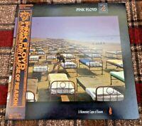 PINK FLOYD A MOMENTARY LAPSE OF REASON CBS/SONY 28AP 3405 Japan OBI VINYL LP