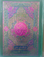 The Holy Quran Colour Coded Tajweed Rules Large Bold Letters 13 Lines (Strong HB