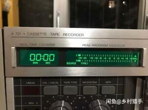 STUDER A721  REVOX B215S  Cassette Decks LCD display backlight