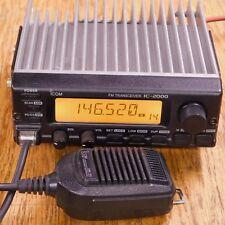 Icom IC 2000 Radio Transceiver - 2 Meter Ham Radio