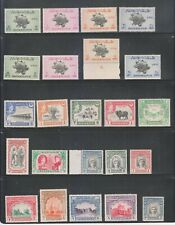 A COLLECTION OF PAKISTAN BAHAWALPUR KGVI. 1949, 51 DIFFERENT MINT & USED STAMPS.