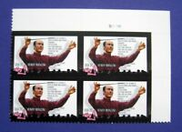 Sc # 3839 ~ Plate # Block ~ 37 cent Henry Mancini Issue (bi30)