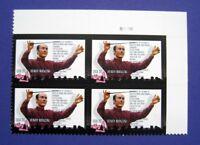 Sc # 3839 ~ Plate # Block ~ 37 cent Henry Mancini Issue (bi30)