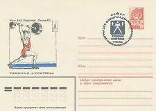 Russia, Soviet Union envelope Olympic Moscow 80 weightlifting