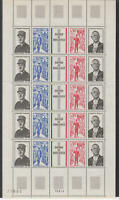 France #YT1698Aa MNH Full Sheet CV€125.00 de Gaulle Gomme Tropicale [1325a]