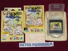 SEGA GAME GEAR - NEKO DAI SUKI! CATS AND KITTENS! JAPAN EX. KID'S GEAR!
