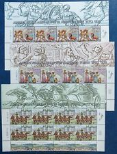 Israel 2017 Ancient roman Arenas. Decorative sheets of 8 stamps.Set of 3 ,MNH